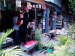 bursa buka bekas Jl. Semarang Surabaya